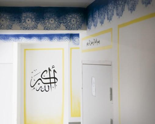 peinture mosquée morlaix art islam breton